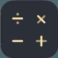 四则速算安卓版v1.1
