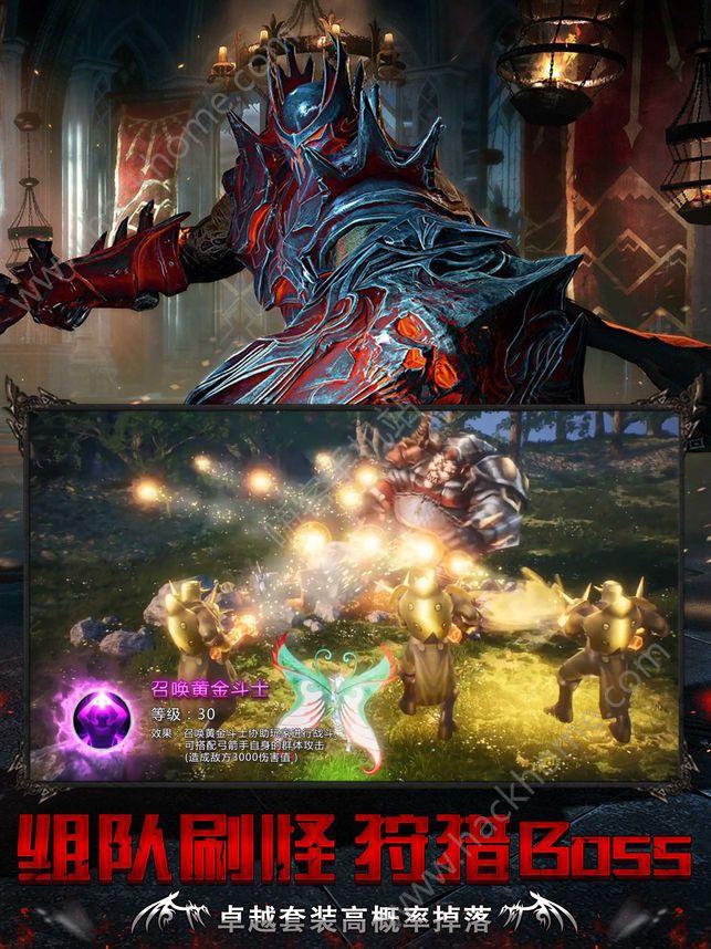 暗黑血源官方网战最新版游戏下载图3: