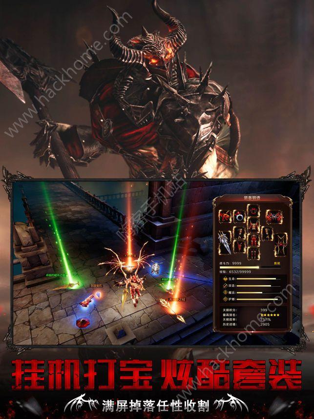暗黑血源官方网战最新版游戏下载图5: