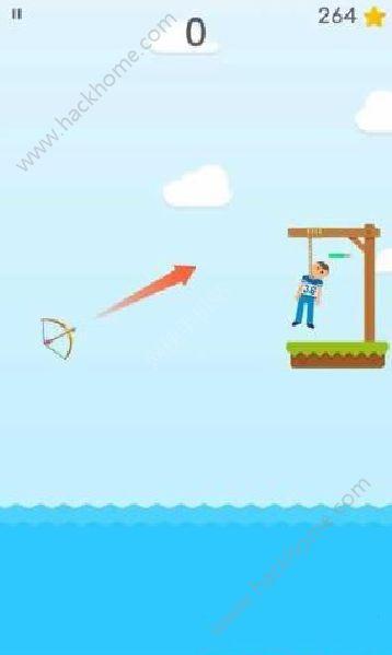 绞刑台弓箭大师游戏安卓版下载图1: