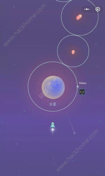 微信星途WeGoing攻略大全 星途WeGoing玩法规则介绍[多图]图片15_嗨客手机站