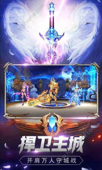 魔狱奇迹游戏官方网站唯一正版图1:
