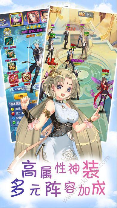 全职校花游戏官方网站手机版下载图1: