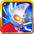 热血奥特超人格斗游戏官网下载正式版 v1.0