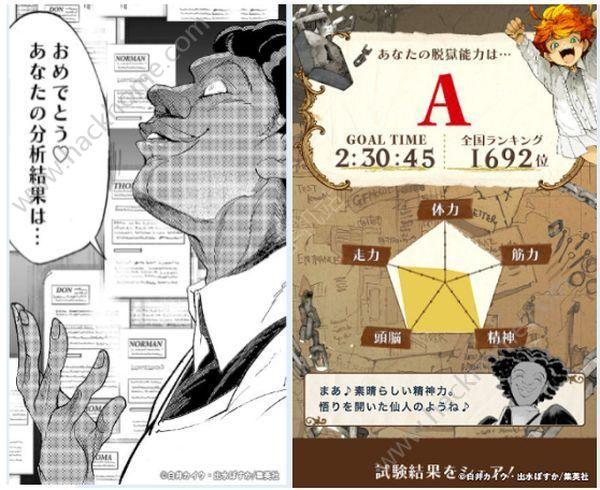 约定的梦幻岛游戏汉化中文版图4: