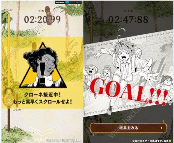 约定的梦幻岛游戏汉化中文版图3: