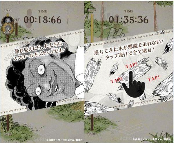 约定的梦幻岛游戏汉化中文版图2:
