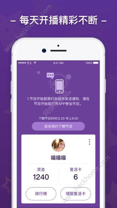 芝士超人答题答案大全app下载图3: