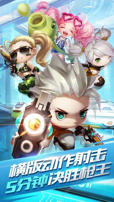 小小枪王4399版官方网站手游图1: