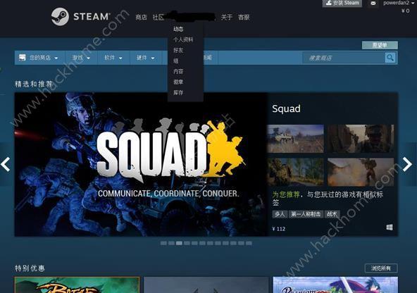 绝地求生国服QQ号绑定STEAM账号方法 steam账号绑定QQ号教程图片2_嗨客手机站