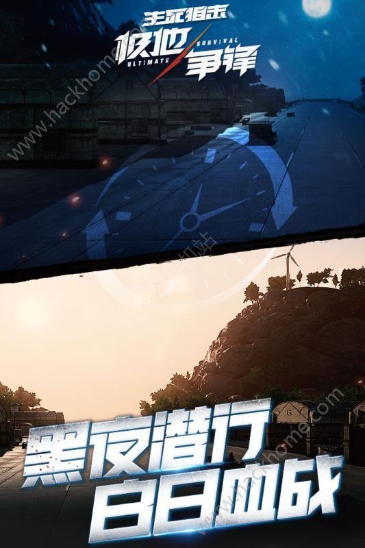 生死狙击手游版下载安装枪王之王图3: