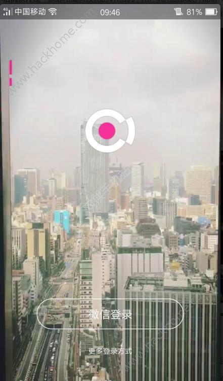 哈你vr美颜相机app官方版安卓手机下载图3: