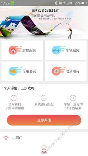 盈口袋贷款官方版app下载安装图1: