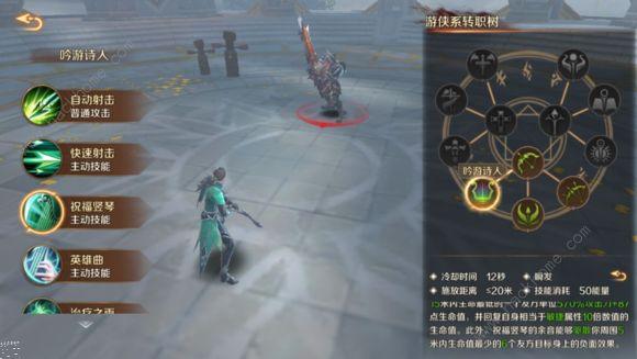 万王之王3D11月10日更新公告 攻陷黑城堡新剧情开启[多图]图片2
