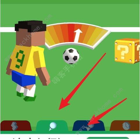 微信全民足球攻略大全 新手入门少走弯路[多图]图片2_幸运飞艇投注平台|专业人工在线|全天精准计划
