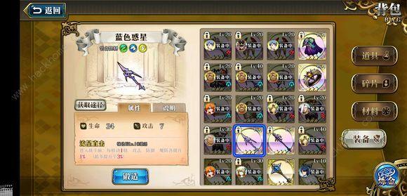 梦幻模拟战手游10月11日更新公告 全新SSR英雄上线[多图]图片2_嗨客手机站