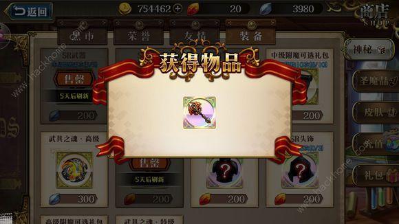 梦幻模拟战手游10月11日更新公告 全新SSR英雄上线[多图]图片3_嗨客手机站