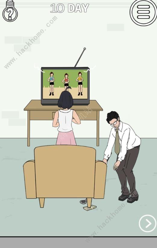 找到老婆的私房钱2第6-10关攻略大全[多图]图片5_嗨客手机站