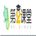 www.2-class.com青骄第二课堂