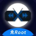 X8助手ios苹果版app v1.0