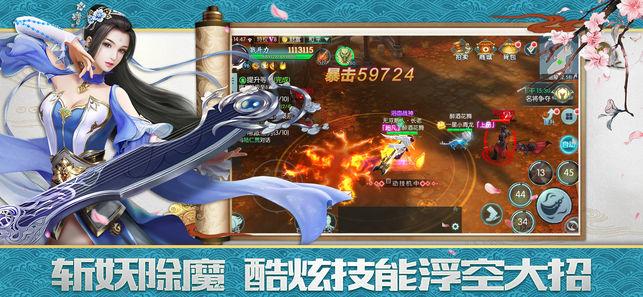 诛天决最新安卓版官方下载图2: