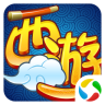 西游单机版之齐天大棒手游官方腾讯版 v1.0.8