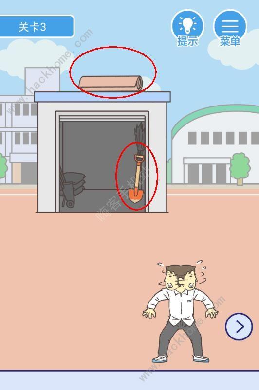 我要翘课第三关攻略 陷阱图文通关教程[多图]图片1_嗨客手机站
