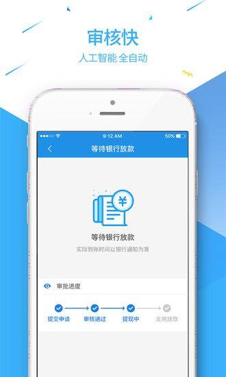 虎鲸钱包ios苹果版软件app图2: