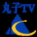 丸子视频app下载 v8.8.8