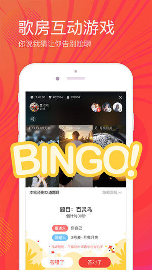 全民K歌2015官方下载苹果版app图1:
