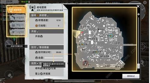 代号z任务攻略大全 全任务通关方法[多图]图片4