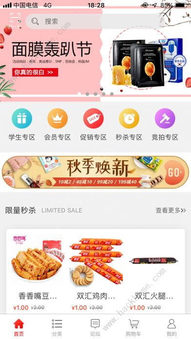 土狗多多手机版app下载图片1