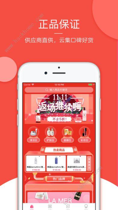 美秘官方app手机版下载图片1