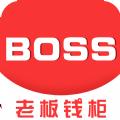 老板钱柜app