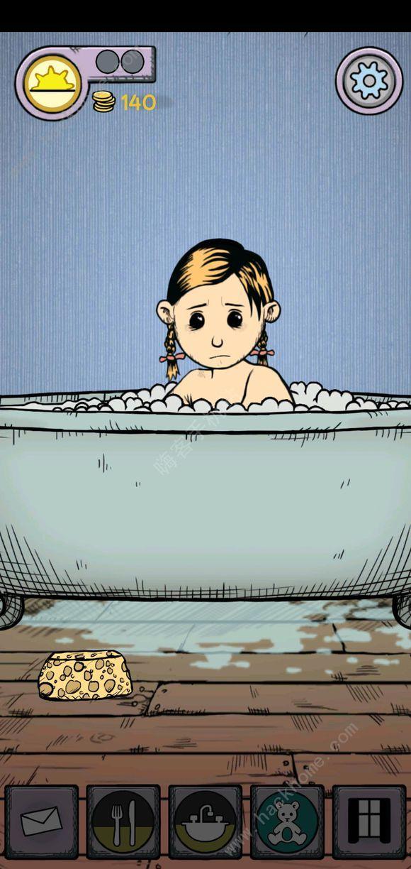 我的孩子生命之源卡在床上不动、洗不了澡怎么办?[多图]图片2