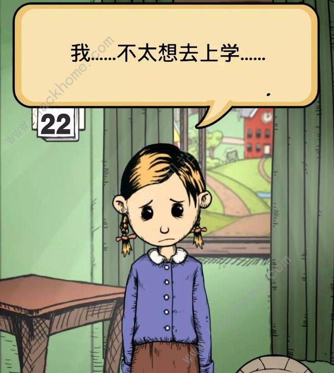 My Child Lebensborn攻略大全 全章节通关攻略[多图]图片2_嗨客手机站
