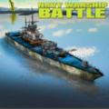 海军军舰战游戏