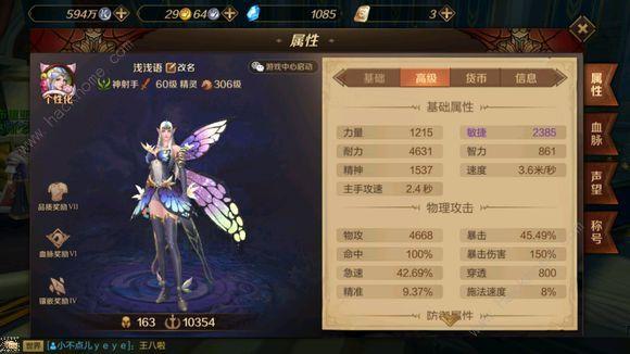 万王之王3D11月15日更新公告 新增纹章装备[多图]图片1