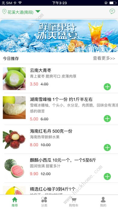 金果联盟app手机版下载图片1