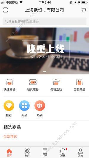 优家优品app下载手机版图片1