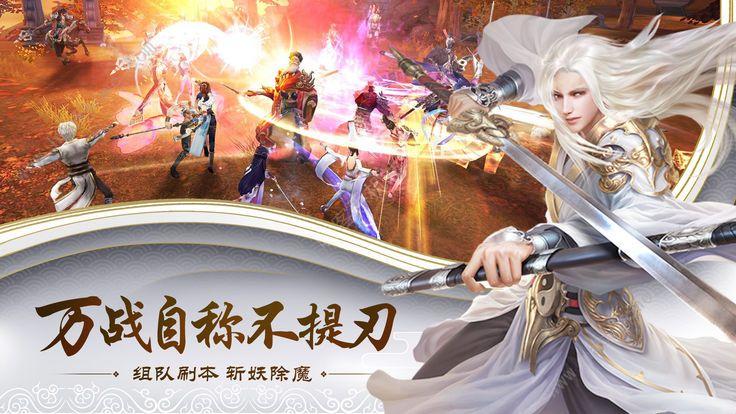 九曲乾坤安卓版官方游戏下载图片1