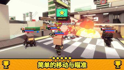 像素射击大作战游戏安卓版最新下载图片1