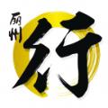 丽州行app官方下载 v1.0.0
