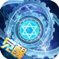 地下觉醒手游官方下载测试版 v1.0