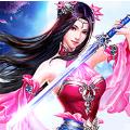 新真江湖游戏安卓最新版下载 v1.0.1