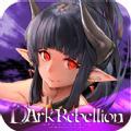 DArk Rebellion游戏安卓中文版 v1.0.1