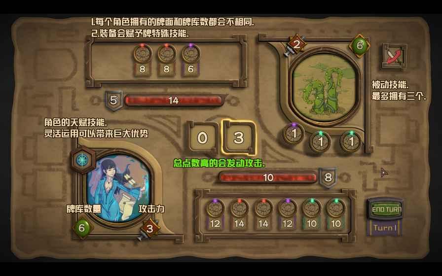 无尽之路移动版官方手游下载图片1