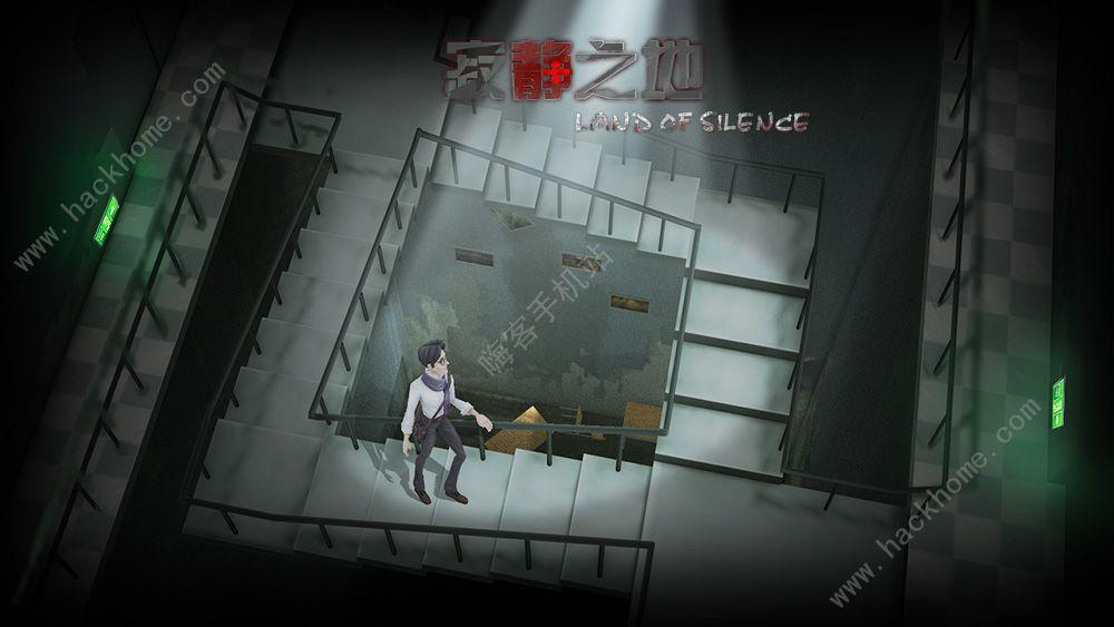 寂静之地游戏官方测试版图片1