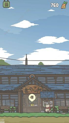 tsuki月兔冒险都市怎么去 去大都市方法[多图]图片