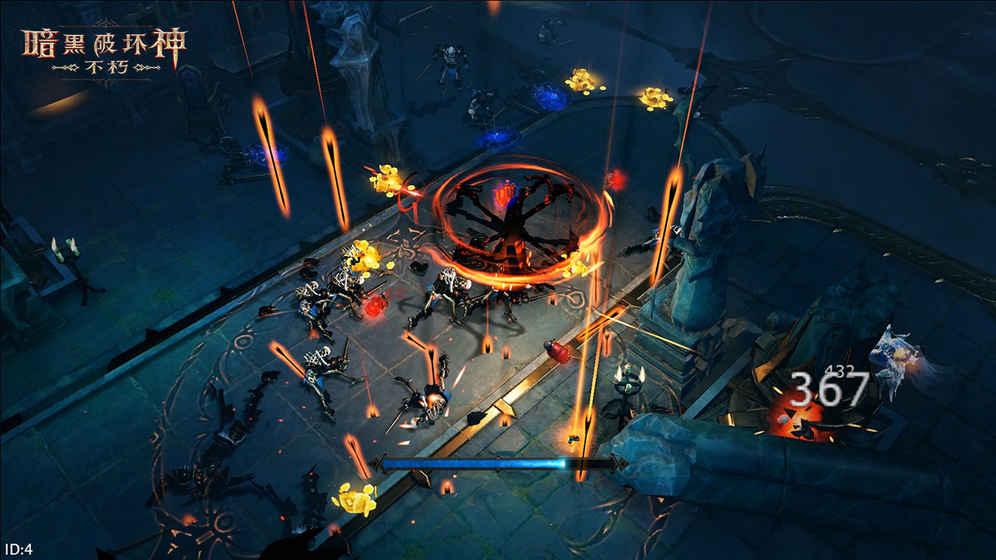暗黑不朽游戏公测正式版图2: